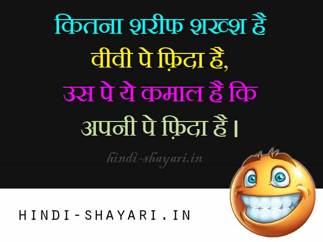 Funny Love Quotes Shayari : ... School Statistics And Probability Worksheets - Valentine Love Quotes
