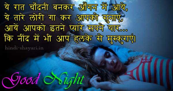 Image of Aap Neend Mein Muskrayein Shayari