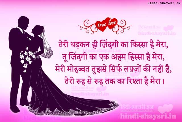 Image of Rooh Se Rooh Ka Rishta Shayari